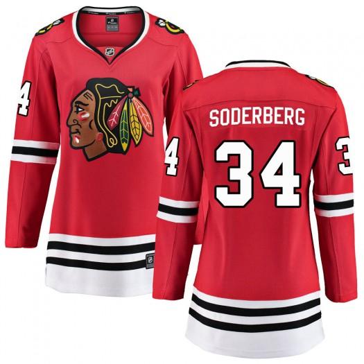 Carl Soderberg Chicago Blackhawks Women's Fanatics Branded Red Breakaway Home Jersey