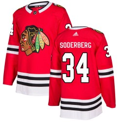 Carl Soderberg Chicago Blackhawks Youth Adidas Authentic Red Home Jersey