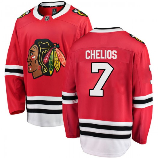 Chris Chelios Chicago Blackhawks Youth Fanatics Branded Red Breakaway Home Jersey