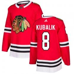 Dominik Kubalik Chicago Blackhawks Men's Adidas Authentic Red Home Jersey
