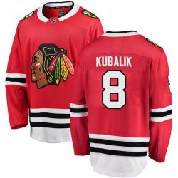 Dominik Kubalik Chicago Blackhawks Men's Fanatics Branded Red Breakaway Home Jersey