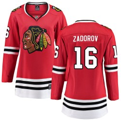 Nikita Zadorov Chicago Blackhawks Women's Fanatics Branded Red Breakaway Home Jersey