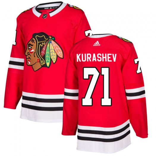Philipp Kurashev Chicago Blackhawks Men's Adidas Authentic Red ized Home Jersey