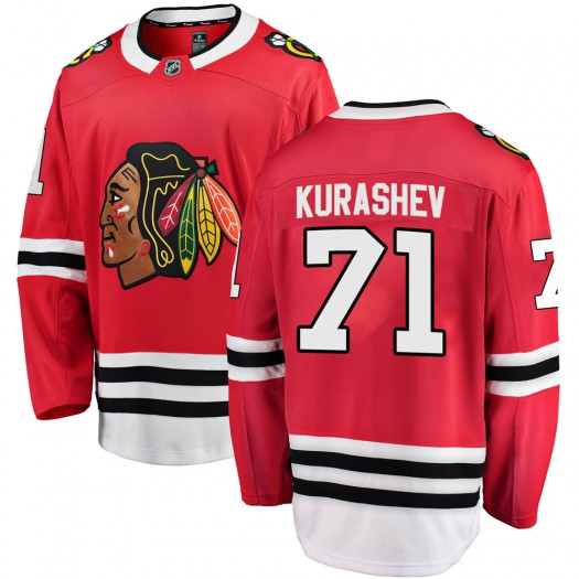 Philipp Kurashev Chicago Blackhawks Men's Fanatics Branded Red ized Breakaway Home Jersey