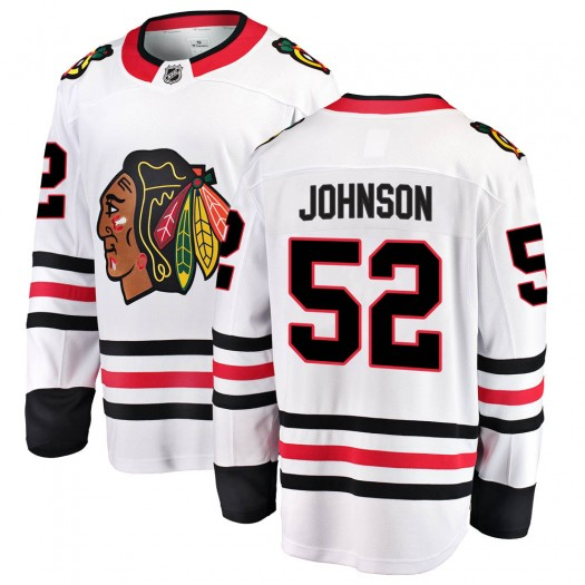 Reese Johnson Chicago Blackhawks Men's Fanatics Branded White Breakaway Away Jersey