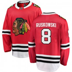 Terry Ruskowski Chicago Blackhawks Men's Fanatics Branded Red Breakaway Home Jersey